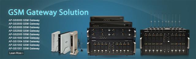 GSM Gateway Solution | AddPac